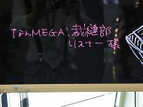 080620eco.JPG