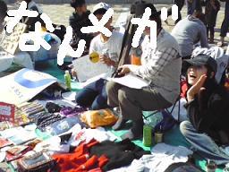 furima_1.jpg