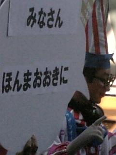 k-tarou2.jpg