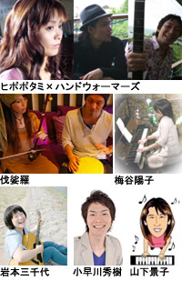 Japanese Soul.jpg