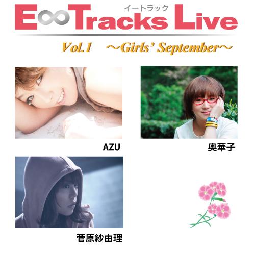 E-TracksLive20110910_2.jpg