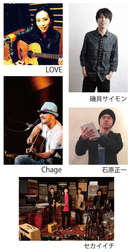 LOVE RADIO.jpg