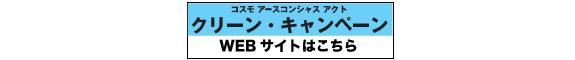 CosmoPage2.jpg
