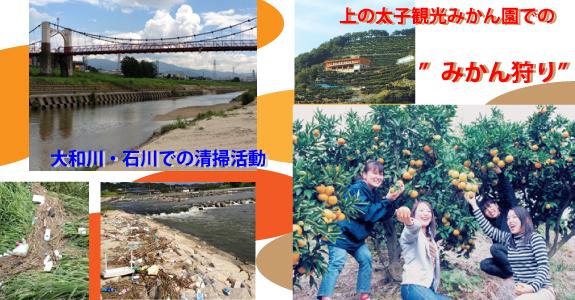 gomi_mikan.jpg