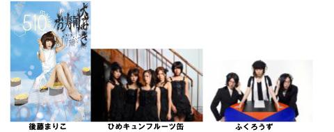 bakuhina480_190.jpg