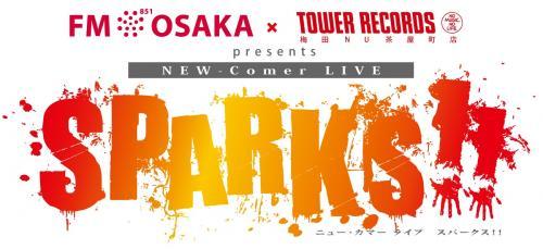 SPARKS_LOGO_08.jpg