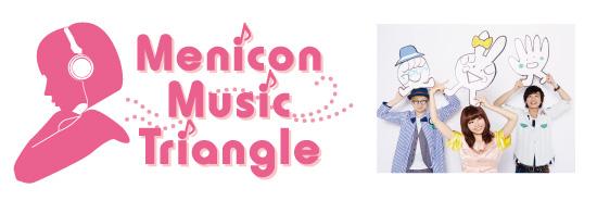 Menicon_M_Triangle.jpg