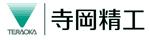 TeraokaSeiko-logo1.jpg