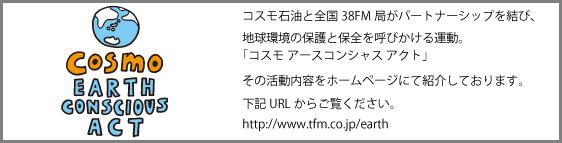 kosumoURL.jpg