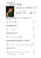091221【ikefile】minamiindia.jpg