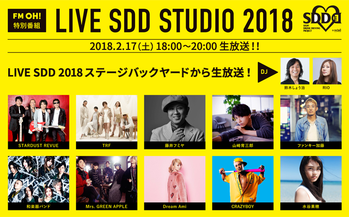 LIVE SDD STUDIO 2018