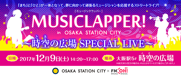 MUSICLAPPER!
