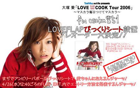 OOTUKAAI_pre2.jpg