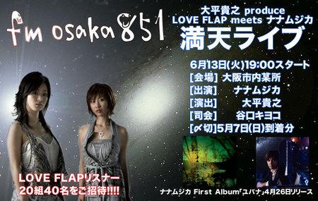 nanamusica_live.jpg