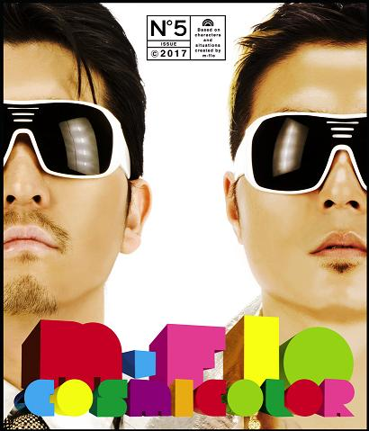 http://fmosaka.net/flap/web2006/archives/m-flo_cosmicolor_CD_J.jpg